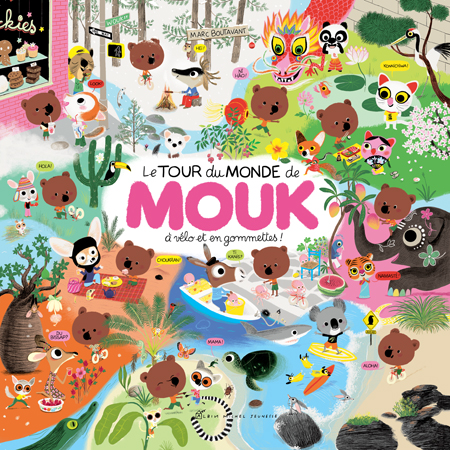 mouk-cover